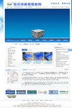 案例3-哈尔滨都程塑料网